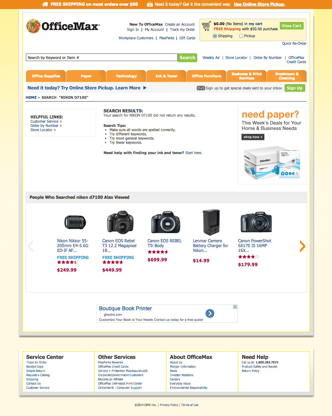 OfficeMax's No Results Page