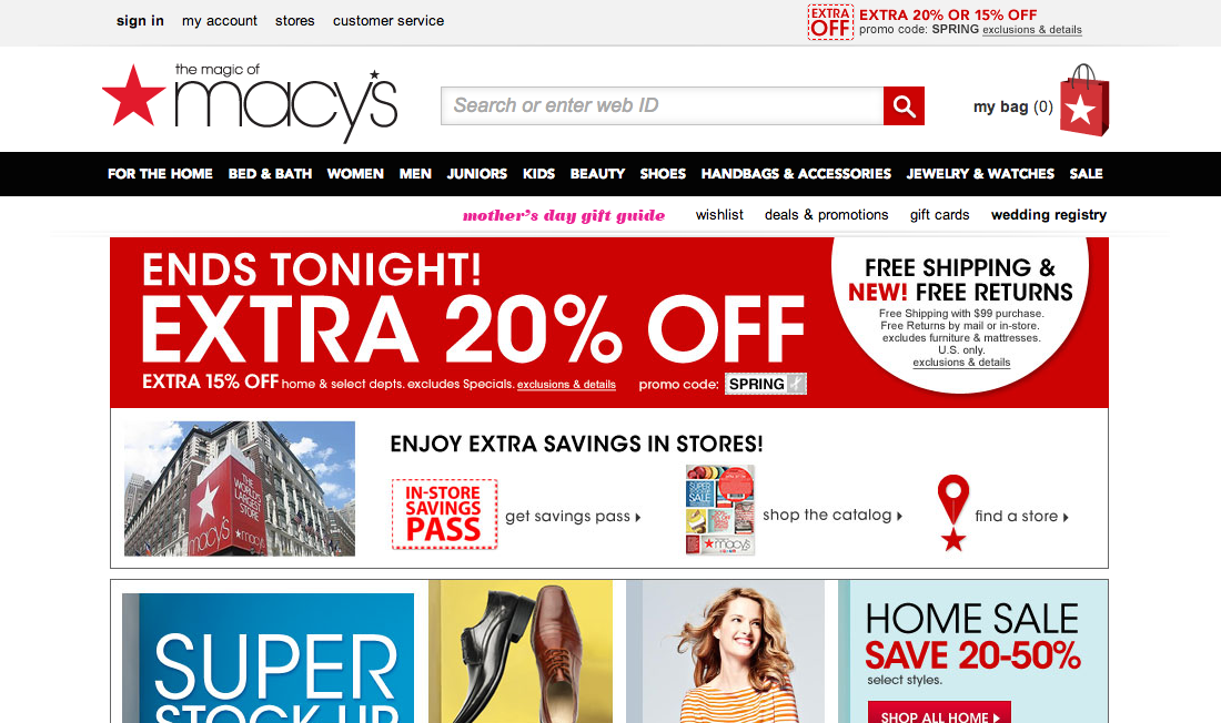 Macy's Search Field