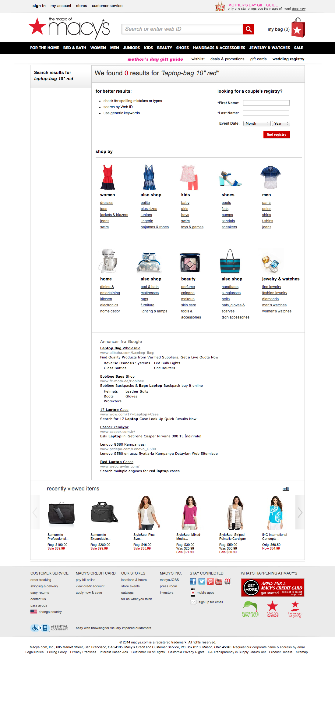 Macy's No Results Page
