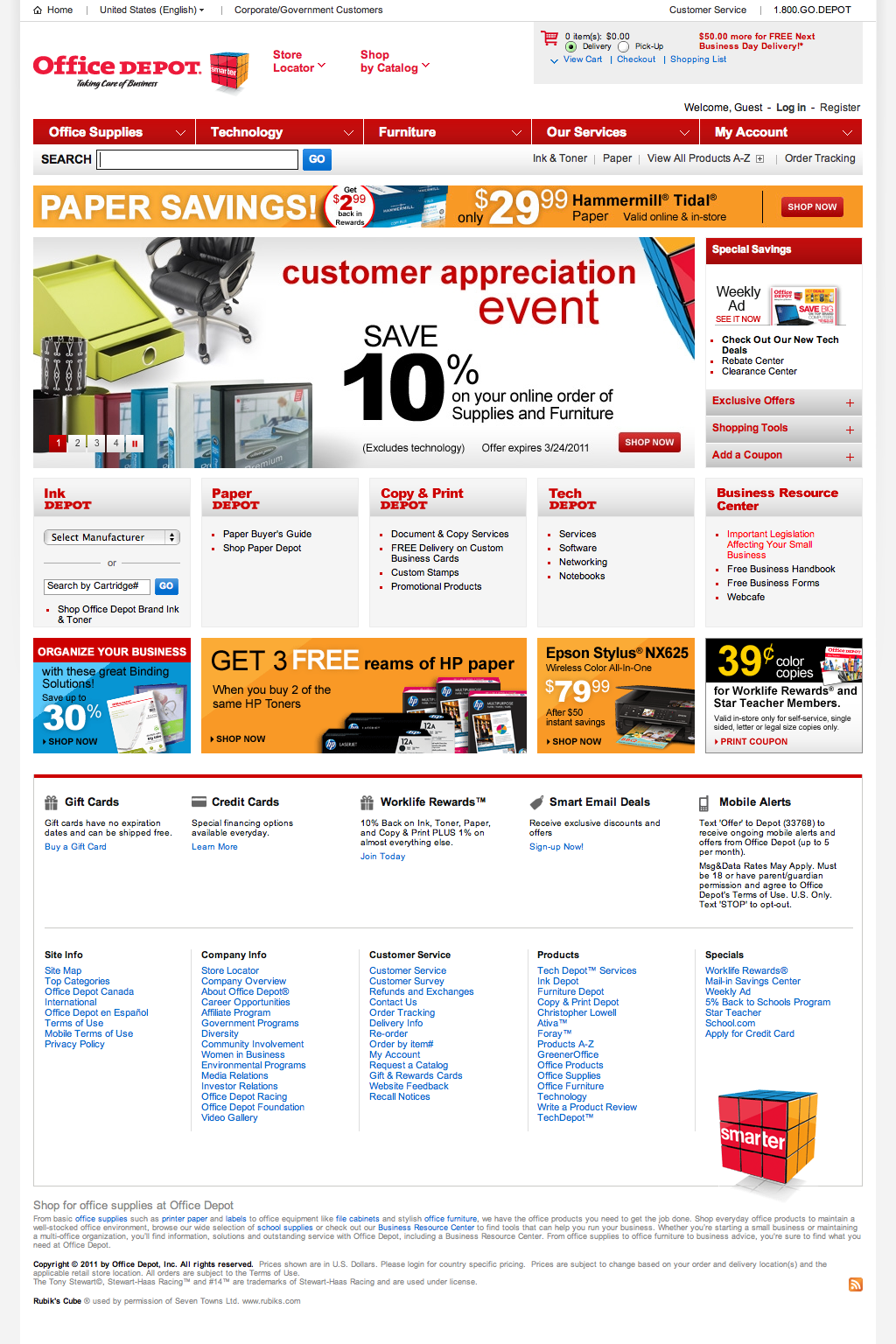 category product page